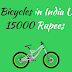 Top 5 Best Gear Cycles in India Under 15000 Rs. [2018]