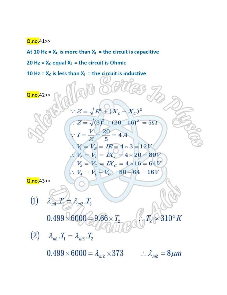 مراجعة فيزياء_لغات 65 سؤال  Physics بالإجابات للثانوية العامة  17