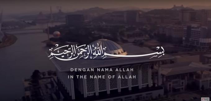 fall in love dengan lagu Bismillah - Ikhwan Fatanna
