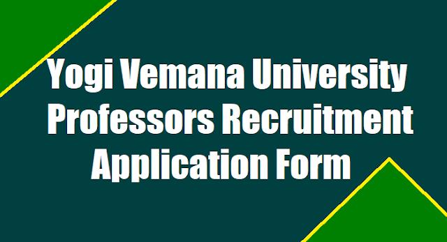 yogi vemana university associate assistant professors recruitment 2017,yvu professors recruitment application form,yvu professors selection list results