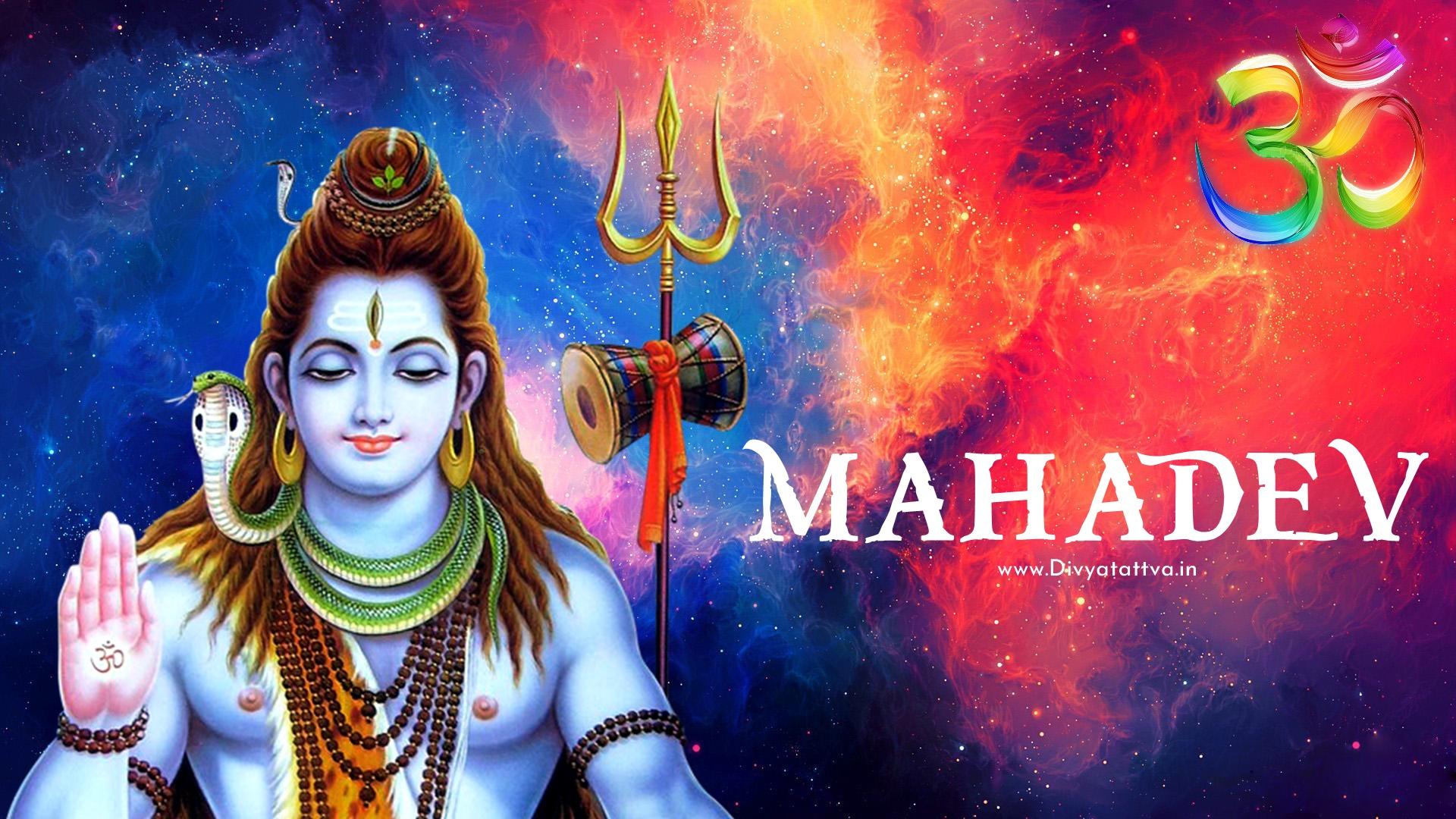 Shiva, Mahadev, Shiva 3D, Shiva Parvati wallpaper, Hindu Gods Backgrounds Clipart, Indian God Photos for smartphones