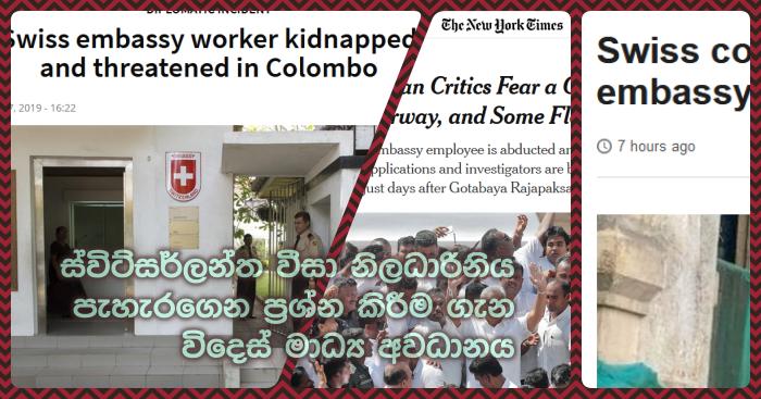 https://www.gossiplankanews.com/2019/11/Swiss-SriLanka-embassy-worker.html#more