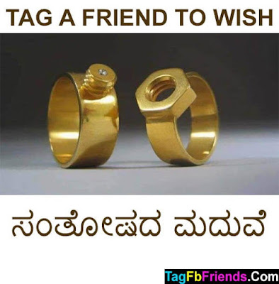 Happy marriage in Kannada language