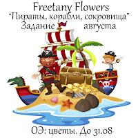 https://freetanyflowers.blogspot.com/2018/08/3108.html