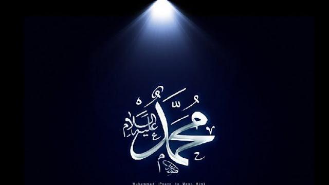 Bahkan Hewan pun Tidak Rela Jika Nabi Muhammad Dihina