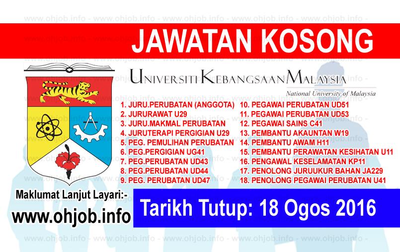 Jawatan Kerja Kosong Pusat Perubatan Universiti Kebangsaan Malaysia (PPUKM) logo www.ohjob.info ogos 2016