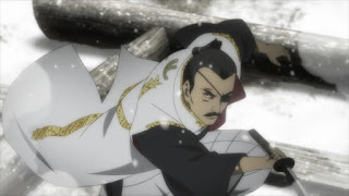 Mugen no Juunin: Immortal Episodio 23