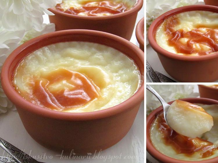 как приготовить турецкий десерт из риса