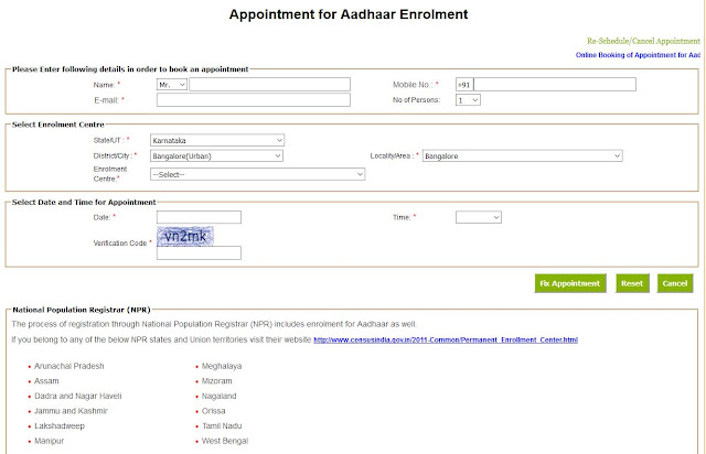 How to Apply for Aadhaar Card Online in Bangalore