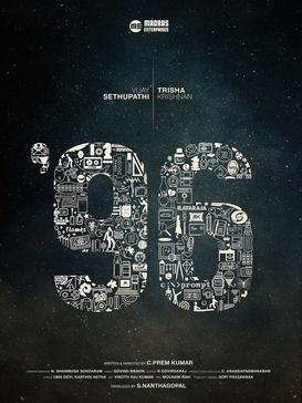 96 next upcoming movie 96 first look, Poster of Vijay, Trisha download first look Poster, release date
