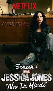 Marvel's Jessica Jones S01 All Episodes In Hindi 300Mb Dual Audio HD Netflix  || 7starhd