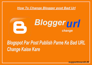 blogspot par post publish karne ka bad url change kaise kare