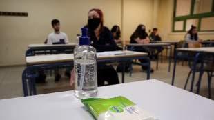 Στην Αρχή Προστασίας Δεδομένων οι εκπαιδευτικοί για το «big brother» στα σχολεία