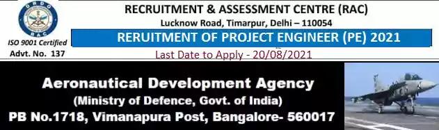 Project Engineer Vacancy Recruitment in ADA 2021