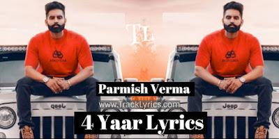 4-yaar-lyrics