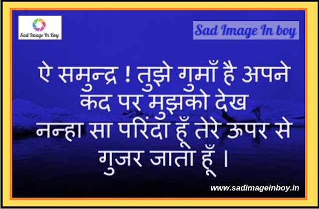 Sad Quotes With Pictures | Sad Face | i hate my life quotes