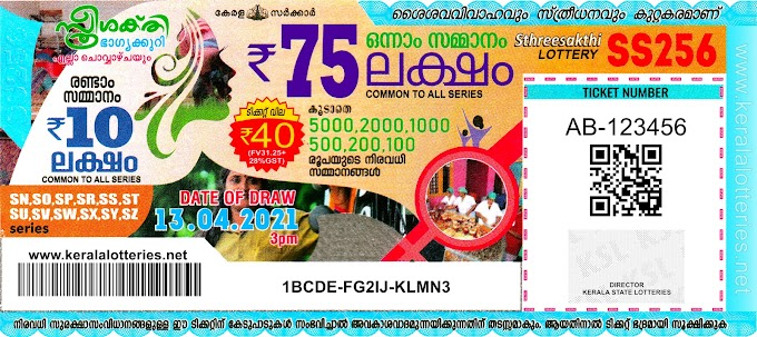 Kerala Lotteries Results 13-04-2021 Sthree Sakthi SS-256 Lottery Result