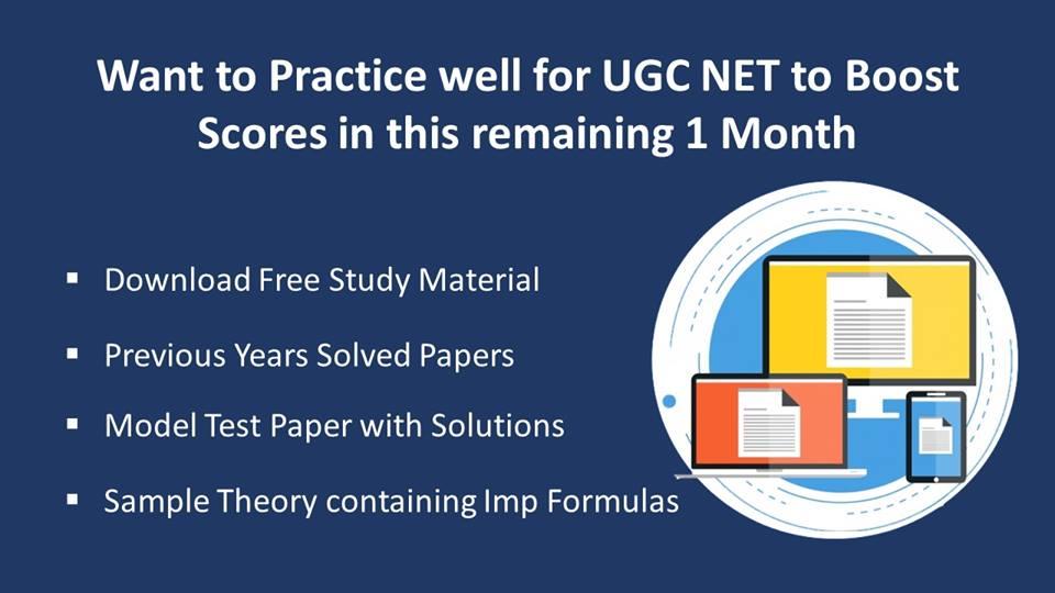 CSIR / CBSE UGC [NET] [Books] [Materials] [Notes] [Solved
