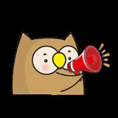 A cute owl Hoo Hoo