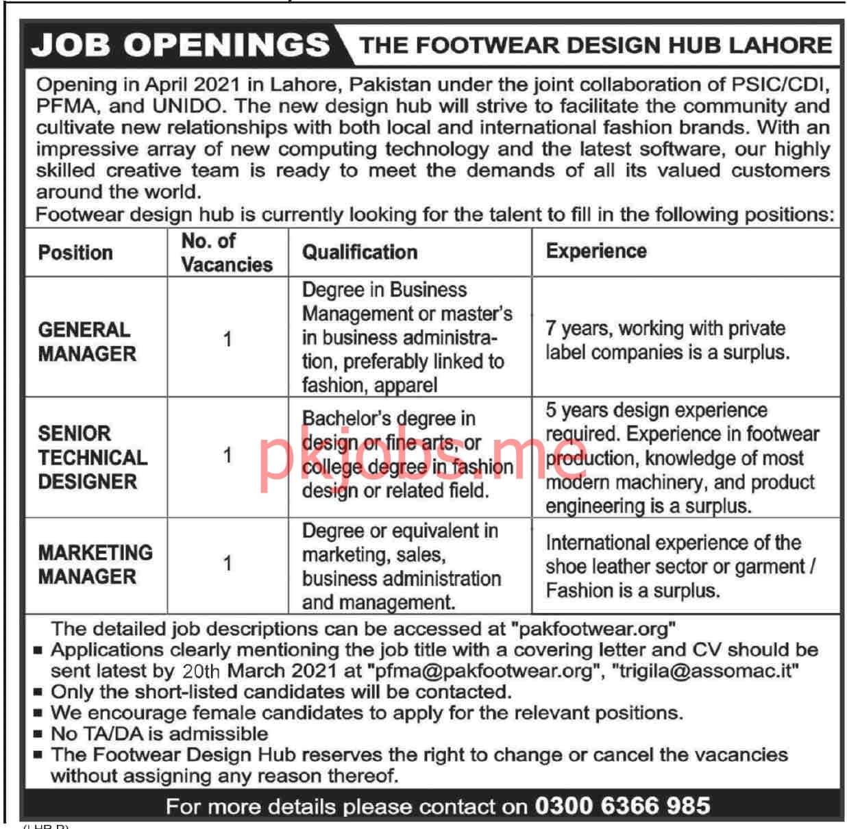 Latest The Footwear Design Hub Management Posts 2021