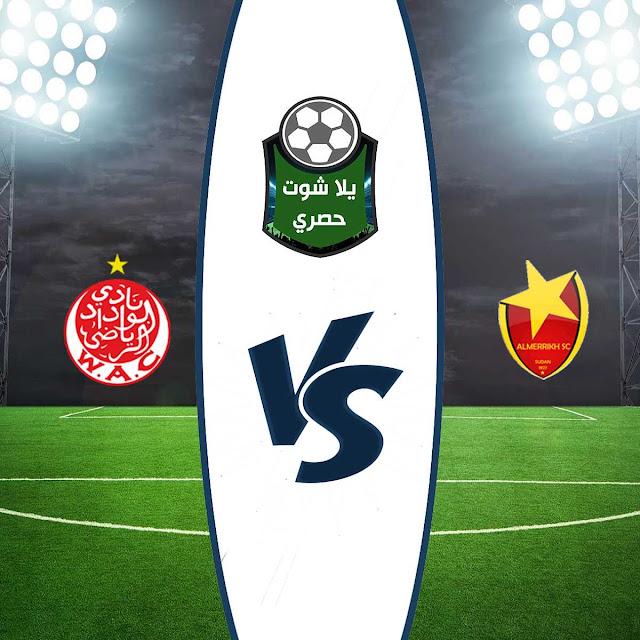 نتيجة مباراة الوداد الرياضي والمريخ اليوم 03/10/2019 البطولة العربية للأندية الأبطال