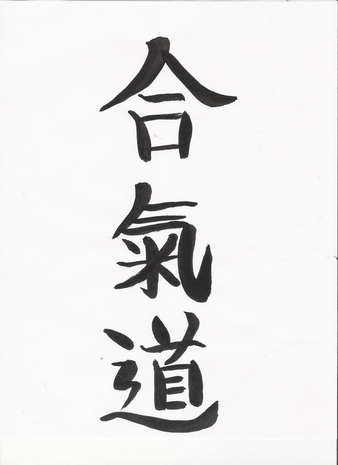 Life Assurance Lesson Learn From Shodo