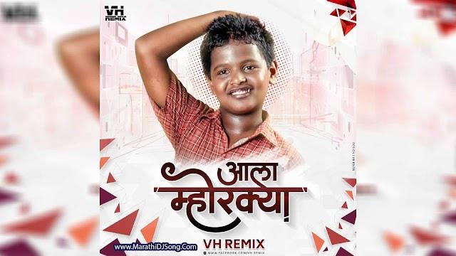 Ala Mhorkya - VH Remix