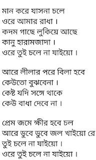 Kanu Haramzada Lyrics Bhokatta Movie