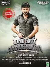Mannar Vagaiyara (2018) HDrip Tamil Full Movie Watch Online 720p