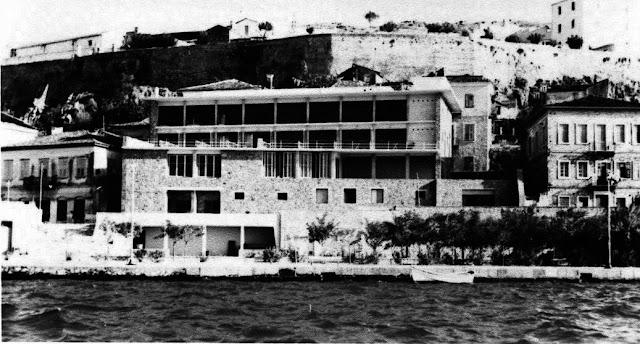 Σαν σήμερα πριν 70 χρόνια ο ΕΟΤ αποφασίζει την κατασκευή του ξενοδοχείου «Αμφιτρύων» στο Ναύπλιο