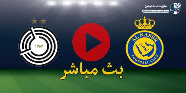 نتيجة مباراة النصر والسد القطري اليوم 17 أبريل 2021 في دوري أبطال آسيا