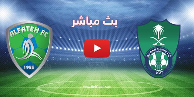 نتيجة | مباراة الاهلي والفتح اليوم في الدوري السعودي