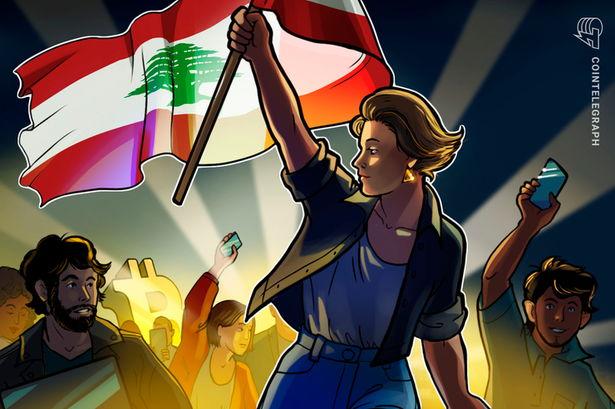Закрытие банков в Ливане