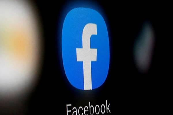 تقارير: فيسبوك تقدم على خطوة غير مسبوقة في أستراليا