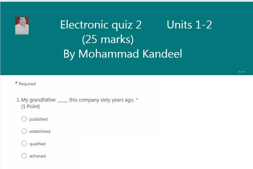7 اختبارات الكترونية لغة انجليزية للصف الثالث الثانوى 2021