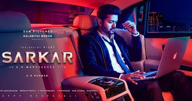 Sarkar next upcoming tamil movie first look, Poster of movie Jai, Shaam, Regina Cassandra, Sathyaraj download first look Poster, release date