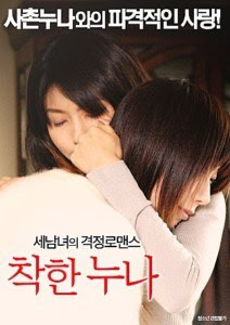 Triangle Sex (2001) Subtitle Indonesia