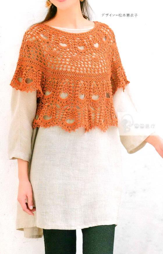 #crochet #Poncho Sweater