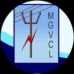 MGVCL VS Recruitment Canceled