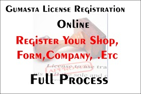 Gumasta License Registration Online Portal Details