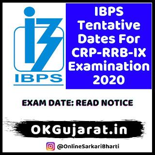 IBPS RRB Tentative Exam Date