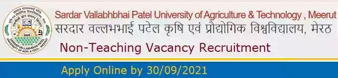 SVPUAT Meerut Non-Teaching Recruitment 2021