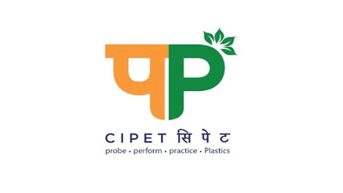 CIPET Guwahati Logo