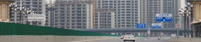Office Buildings In Major Chinese Cities Lying Vacant: Report