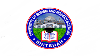 University of Sufism and Modern Sciences Jobs 2021 – USMS Advertisement