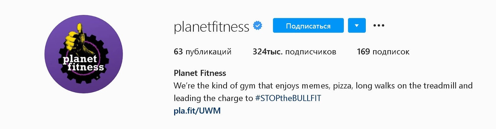 instagram-bios-planet-fitness