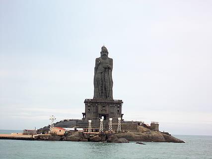 Thiruvalluvar Murti