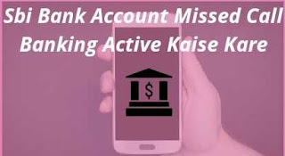 Sbi Account Missed Call Banking Active Kaise Kare