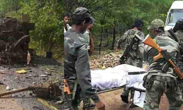 नक्सलियों से मुठभेड़ में सेना के 22 जवान शहीद, कई लापता, जंगल से बरामद जवानो के शव