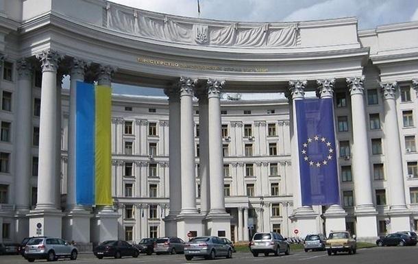 МЗС України викликає посла Італії
